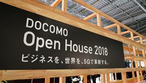DOCOMO Open House 2018