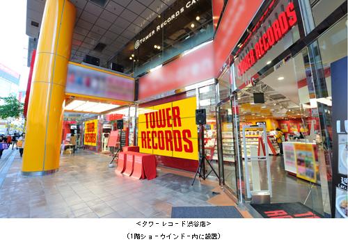 [タワーレコード]ONEUS Japan 1st Single「Twilight …