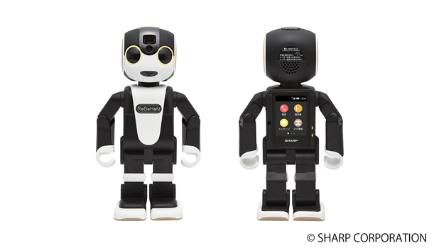 モバイル型ロボット電話「ロボホン」使用:シャープ株式会社プレスリリースより