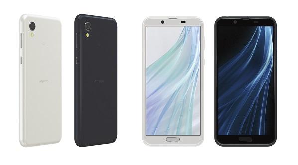 79be06eb84 スマートフォン AQUOS sense2 を商品化|ニュースリリース:シャープ
