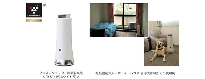 ライト ハウス 日本
